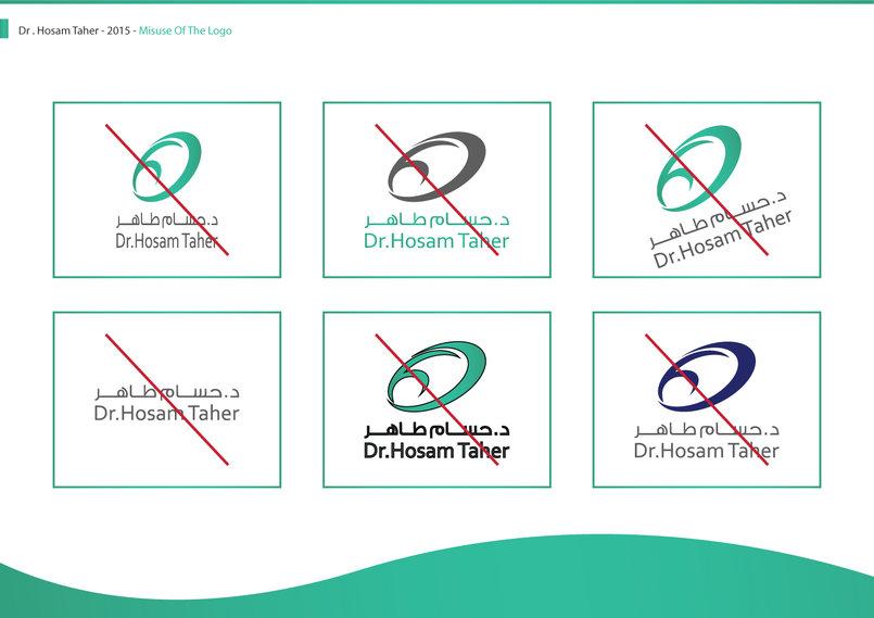 Dr . Hosam Taher Logo