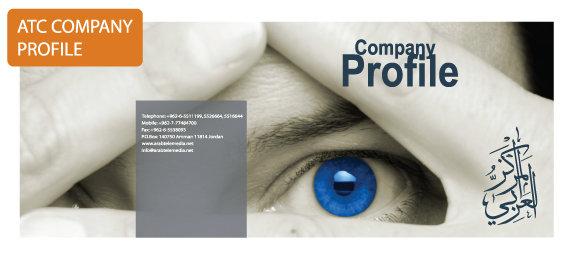 ATC company profile design