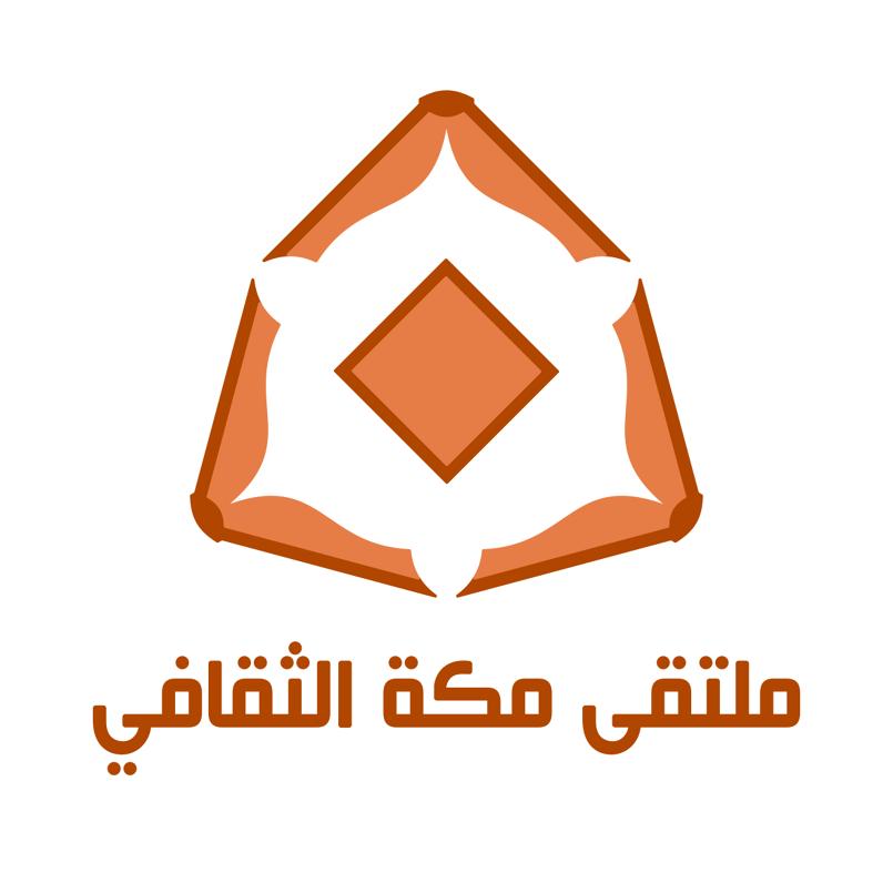 شعار ملتقى مكة الثقافي