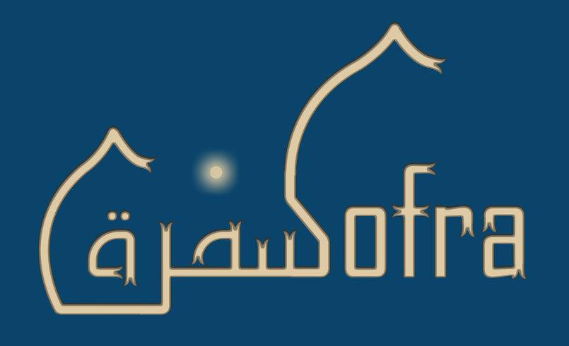 تصميم شعار مطعم شرقي