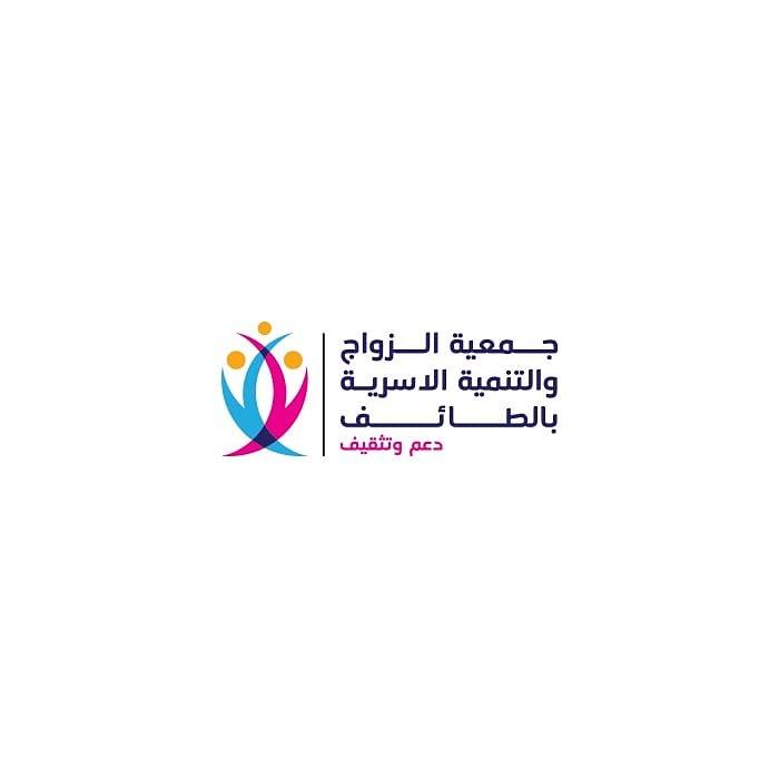 logos 2017/18