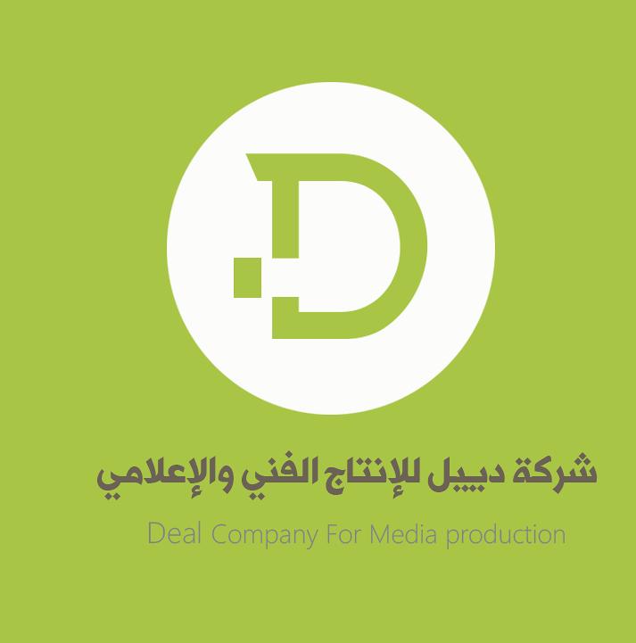 شعار ..