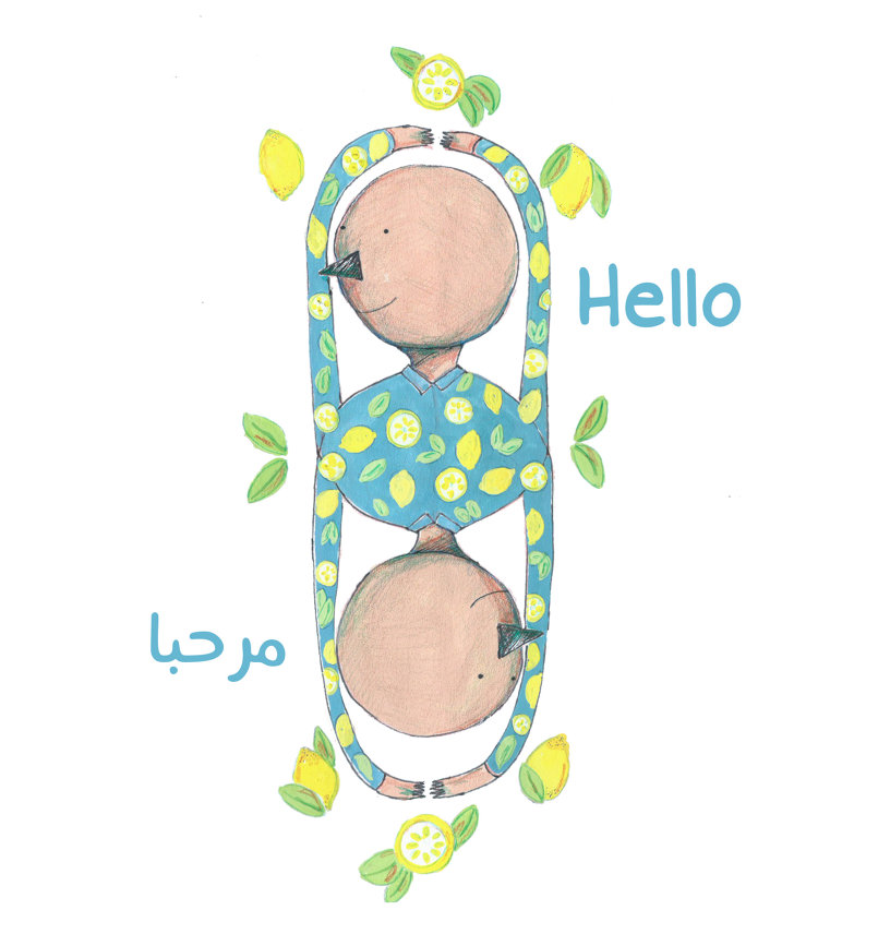 Hello/Marhaba