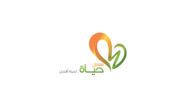 Hayah Lab