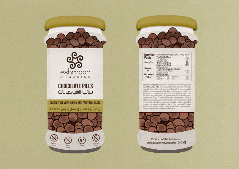 Illustration rendition of the chocolate pills product