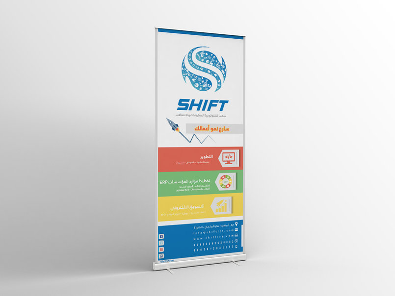 shift _Roll up