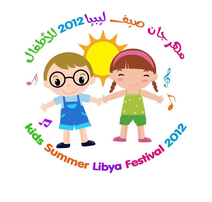 تصميم شعار مهرجان اطفال