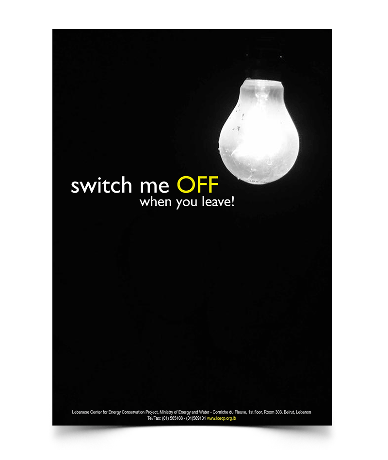 Switch me off