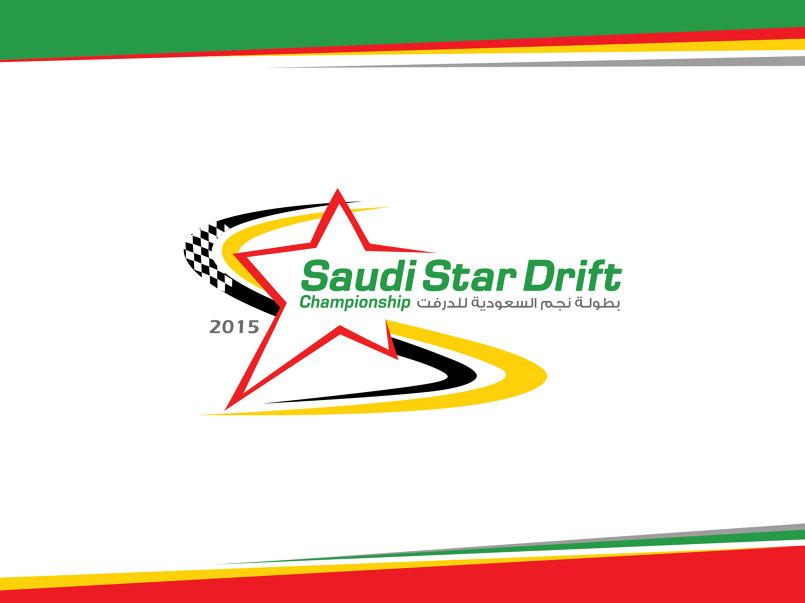 شعار بطولة نجم السعودية للدريفت 2015