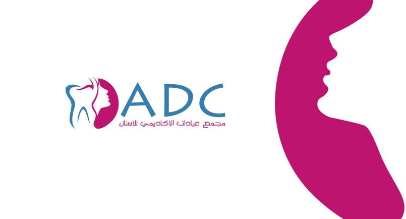 ADC Dental Center