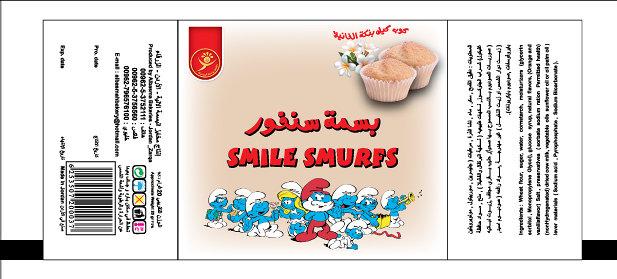 Smile Smurfs
