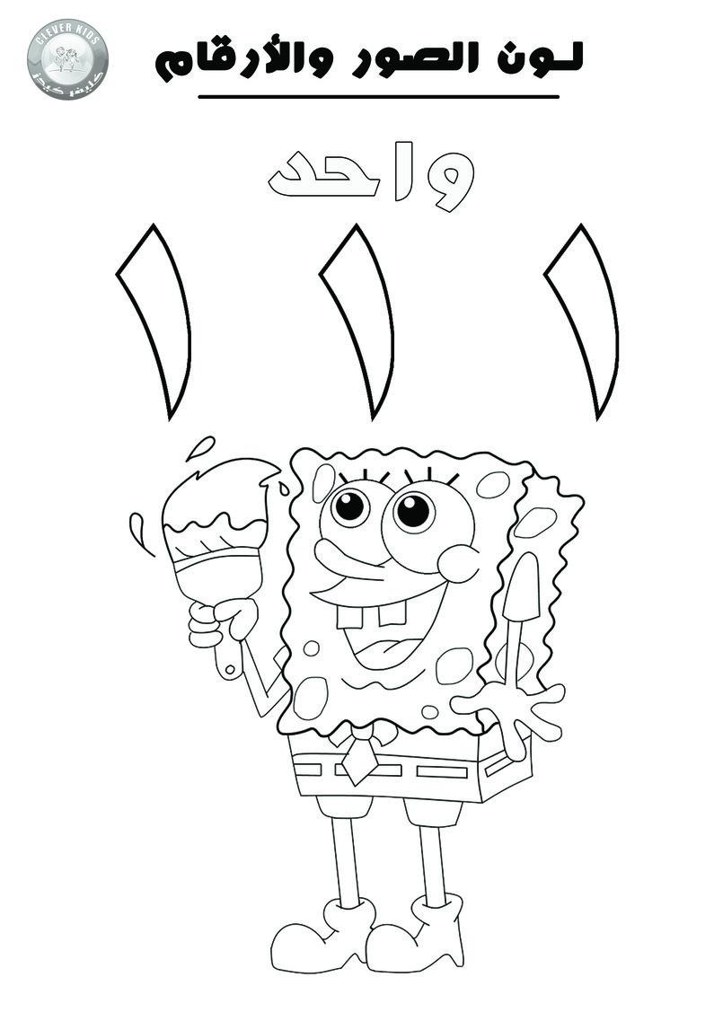 تصميم كتب اطفال