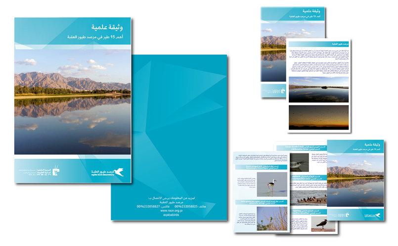Factsheet and Case study design