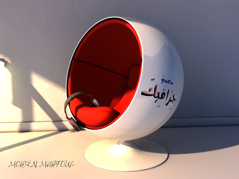Relax Chair 3D