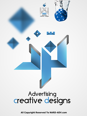 Nard Advertising Agency