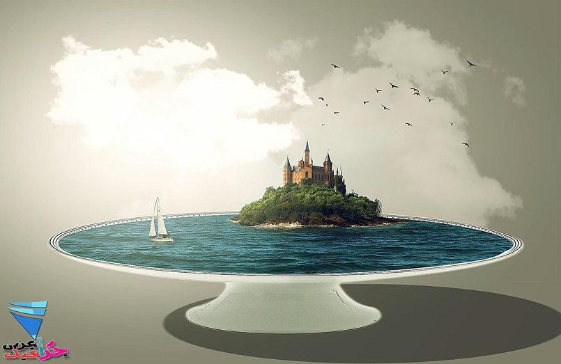 القلعة فى طبق