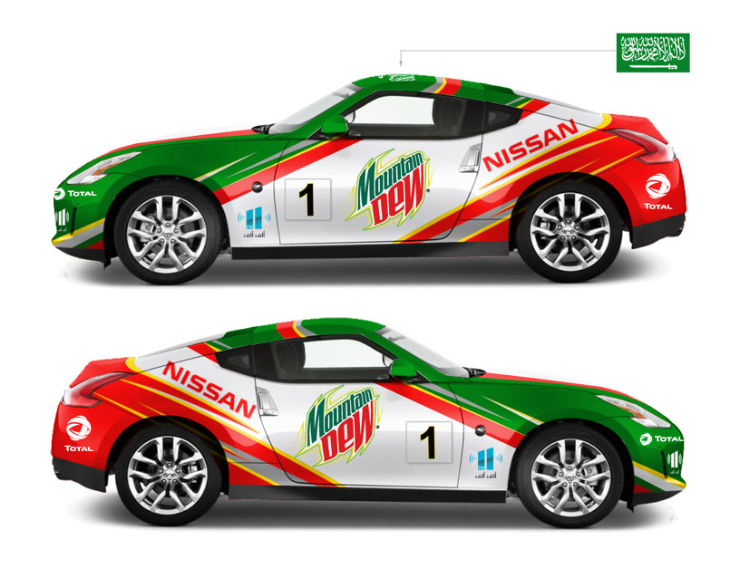 تصميم السيارة الرسمية للبطولة 2015