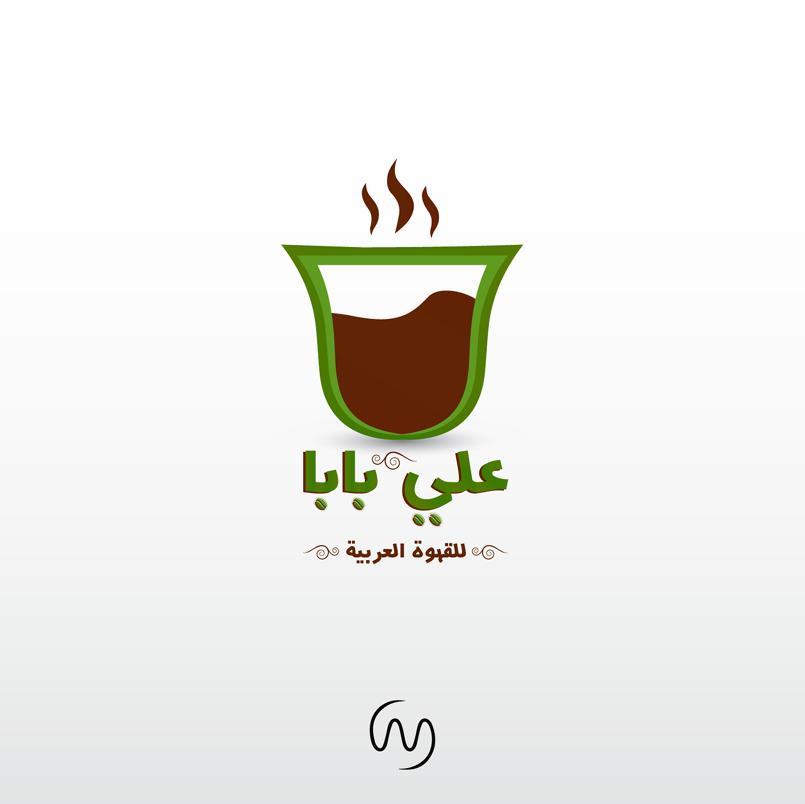 لوغو مؤسسة لبيع القهوة العربية علي بابا من تصميم معاذ عواد
