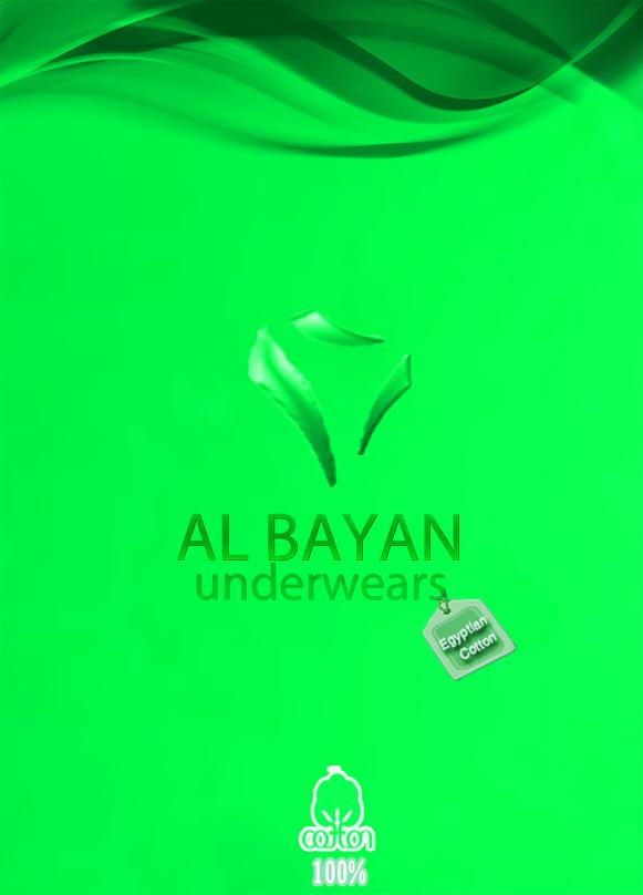 لوغو+أكياس+صناديق لشركة في مصر