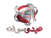 شعار لمدونة عبد سوفت