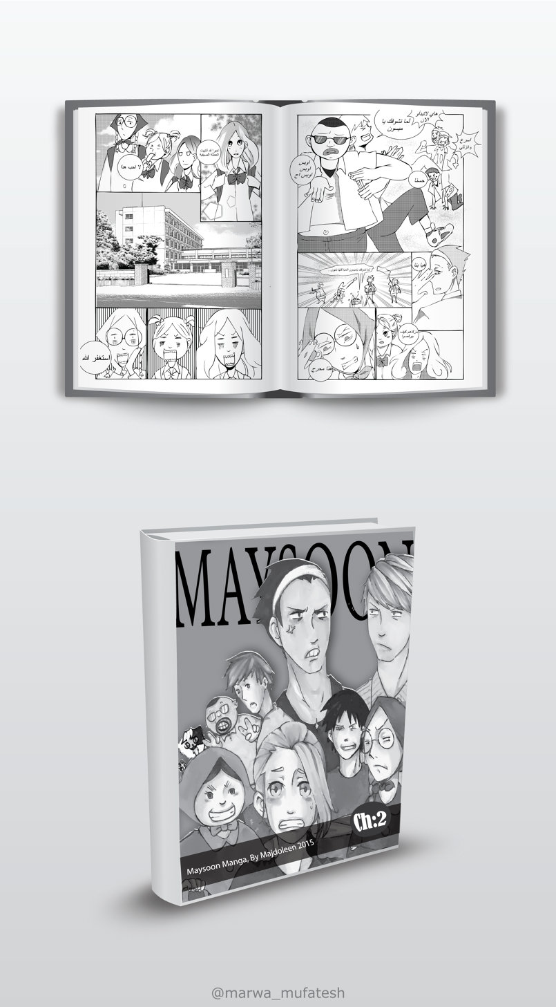 maysoon manga comic book