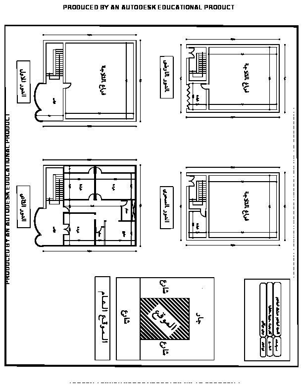 تصميم معماري ورسومات تنفذية للتصميم الداخلى