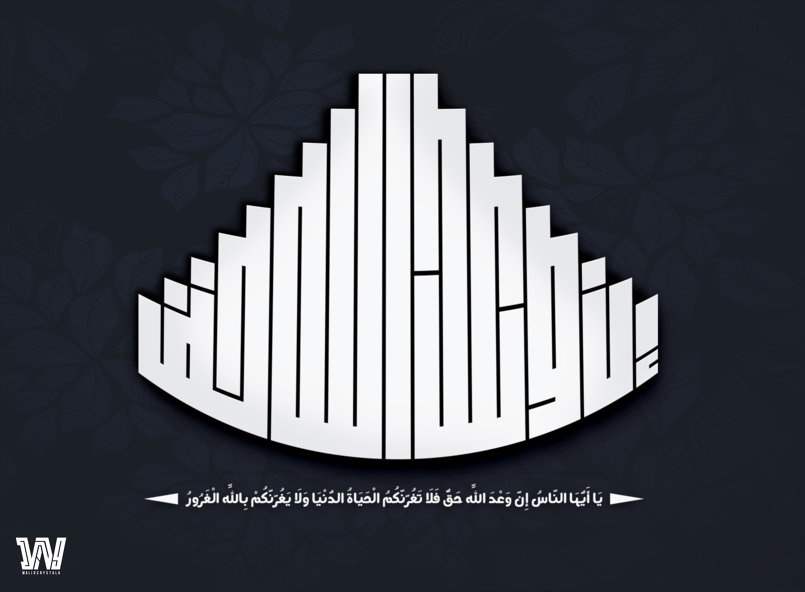3 Different Typo With New Kufi Style