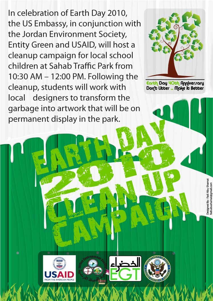 CleanUp campaign Poster