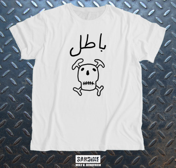 Abu Antar Tattoos Posters and Tshirts