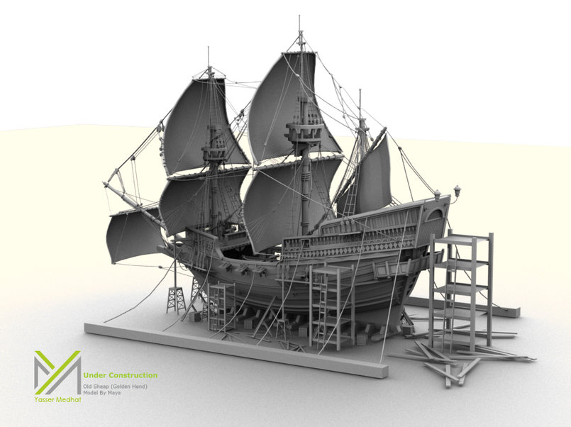 Old Ship (Under Construction)