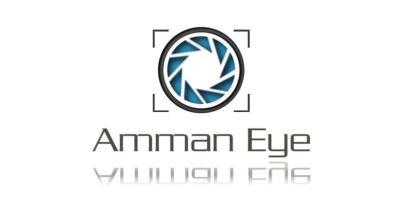 Amman Aye
