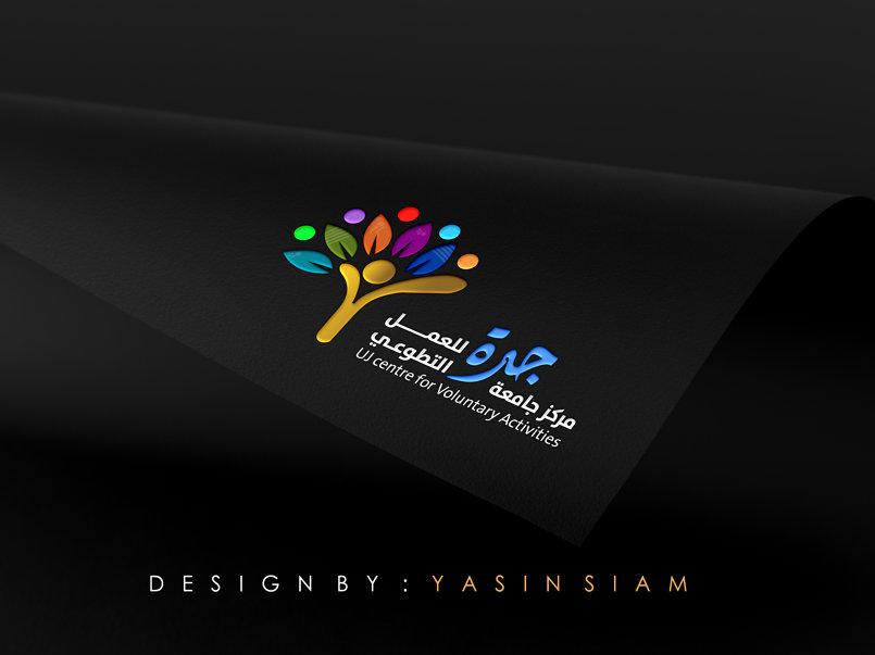 تصميم شعار وهوية بصرية لمركز جامعة جدة للعمل التطوعي من تصميم