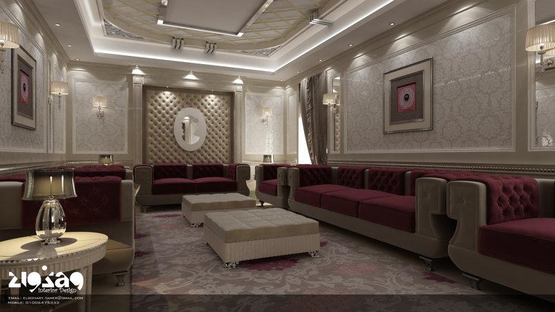 majlis design