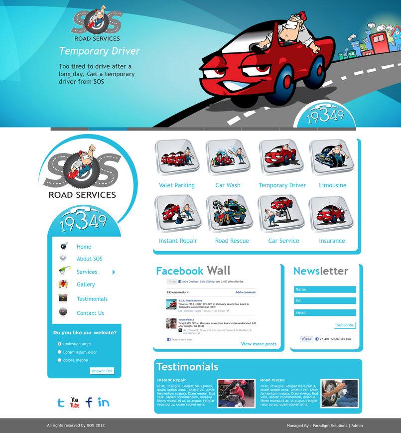 تصميم موقع شركة خدمات سيارات