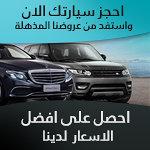 تصميم صور اعلانية