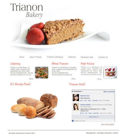 تصميم موقع حلواني ومخبز