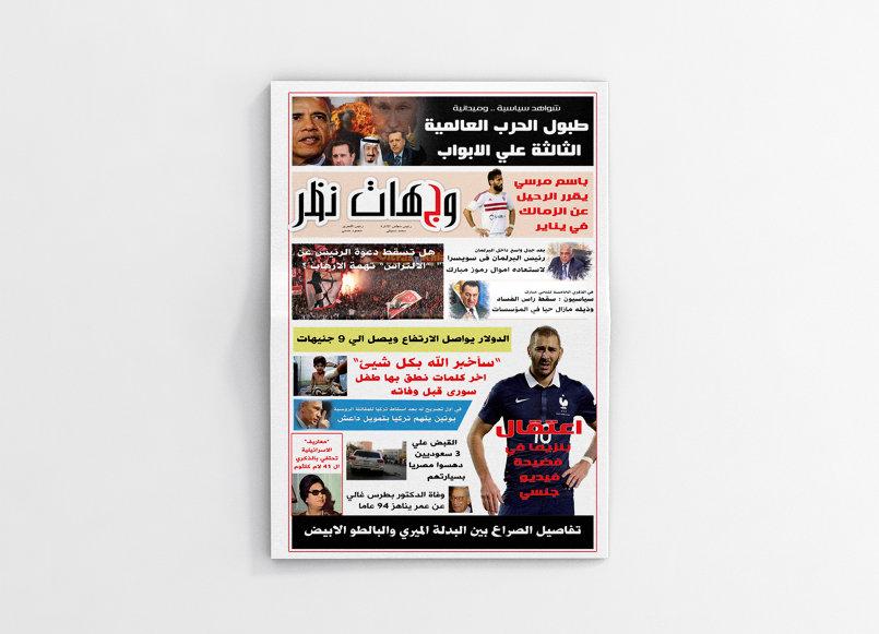 tabliod newspaper cover
