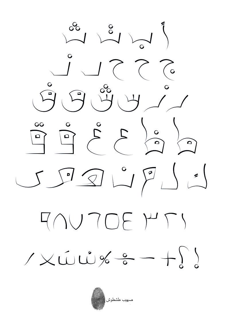 taypoghraphy