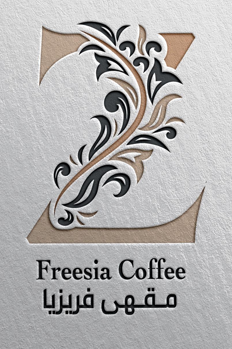 Freesia Coffee logo