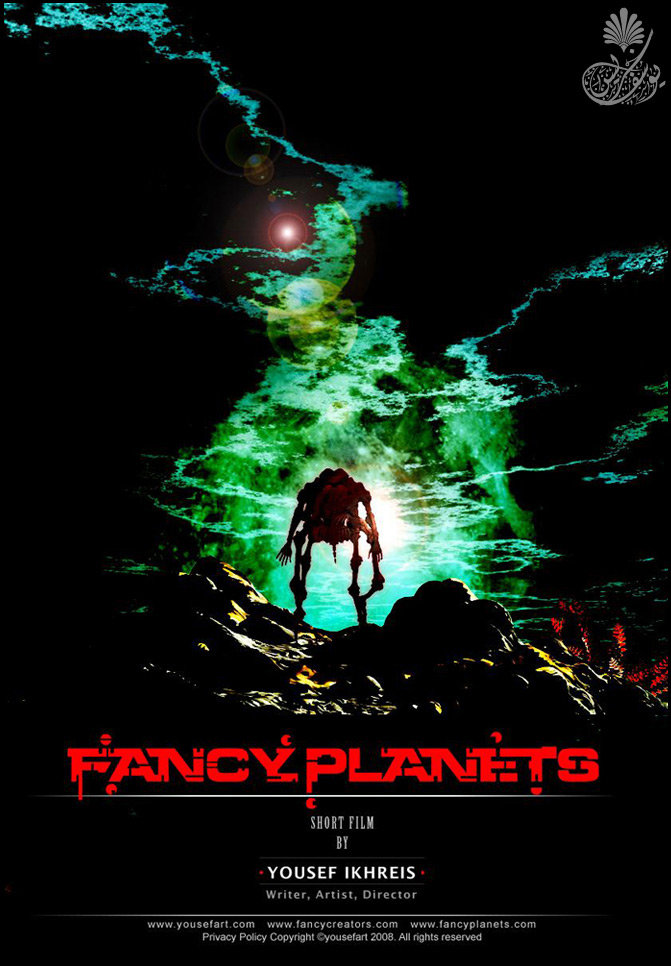 Fancy Planet cover