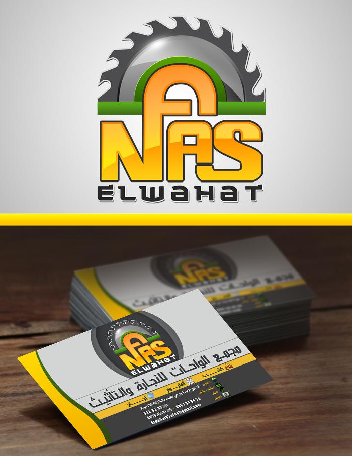 Logo + Cart V Elwahat_ NFAS _ مجمع الواحات للنجرة والتأثيث