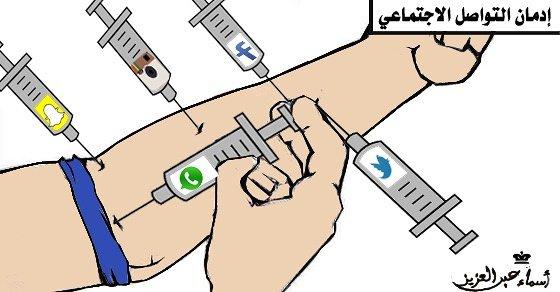 مصممه فوتشوب ورسامه كاريكاتير