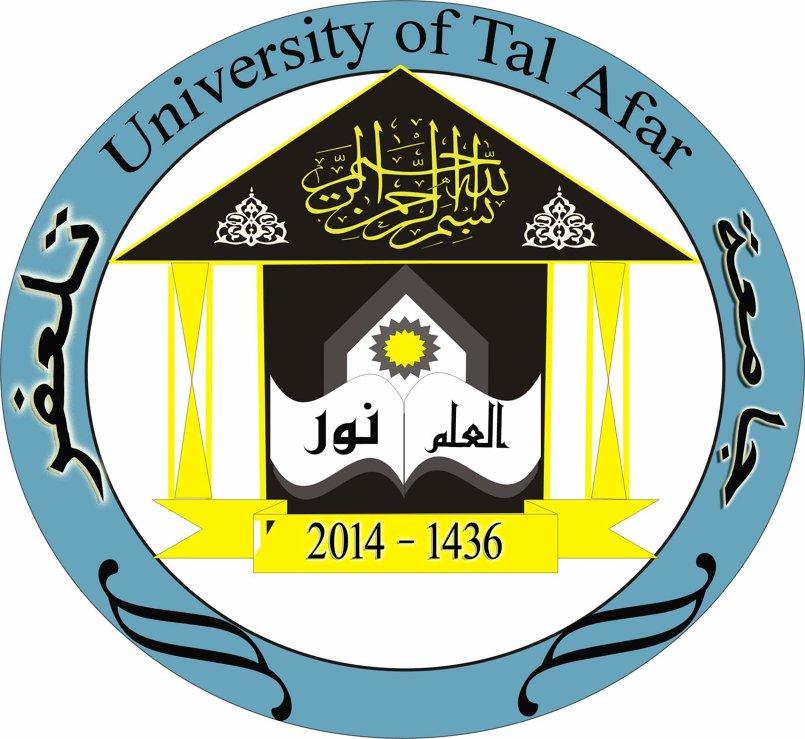 شعار جامعة تلعفر في محافظة نينوى
