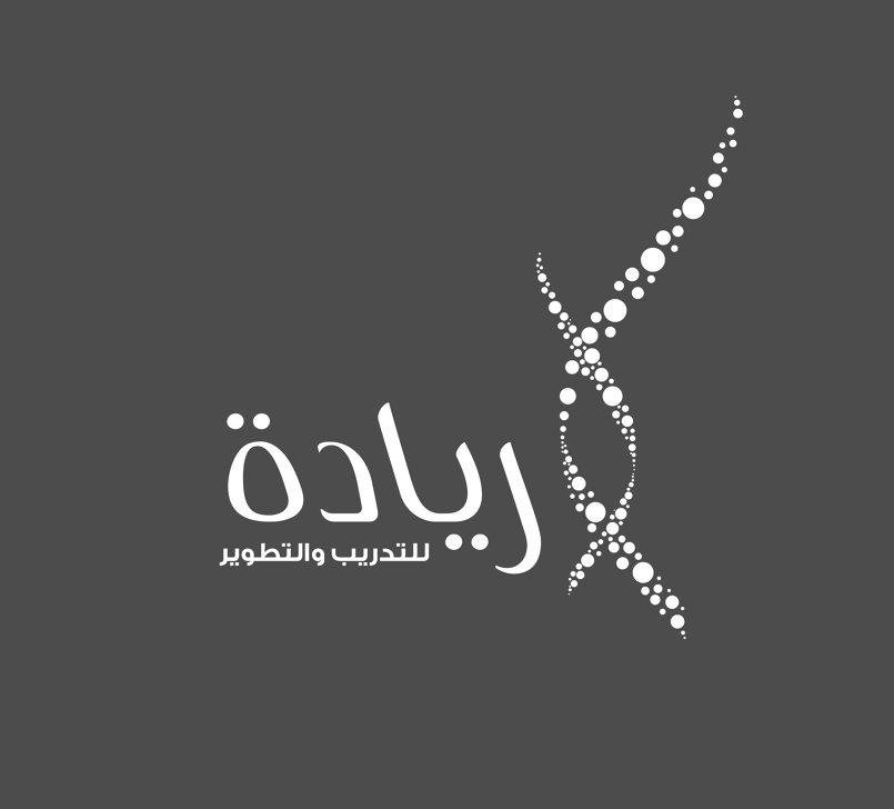 شعار مركز تدريب