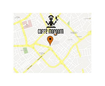مقهى مورغانتي