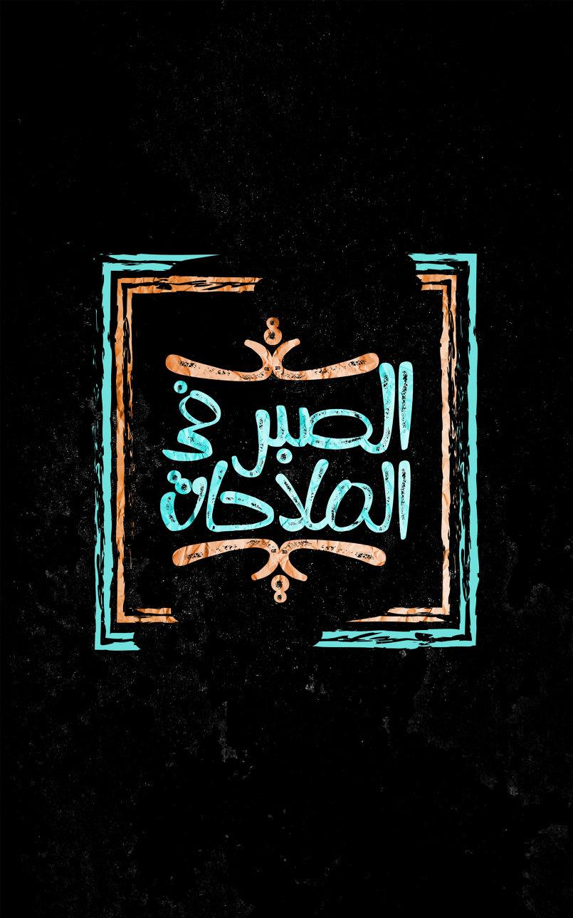 تايبو عربي