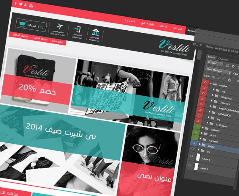 reputable site c5a8b dfb8a Vestiti Store - By Emad Adel- madolano :: Tasmeem ME