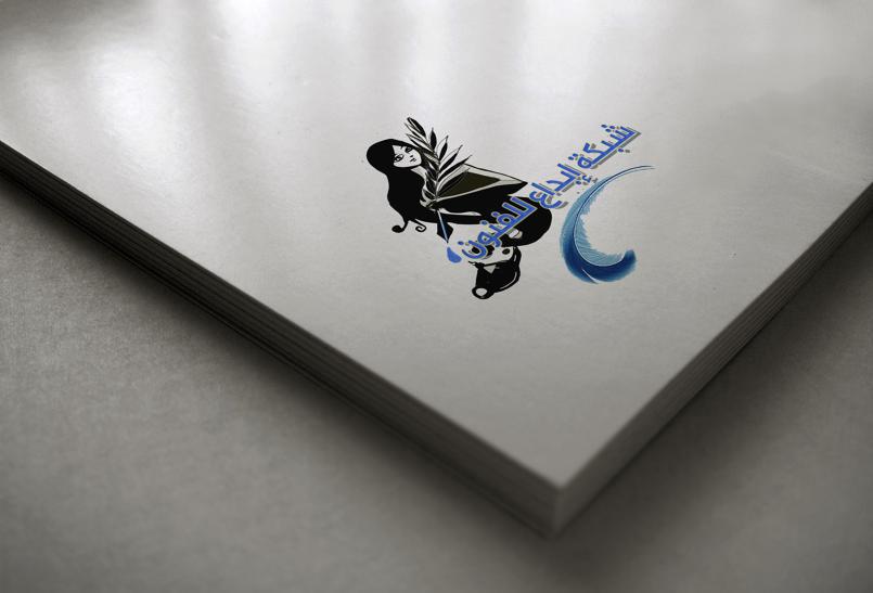 شعار دار نشر