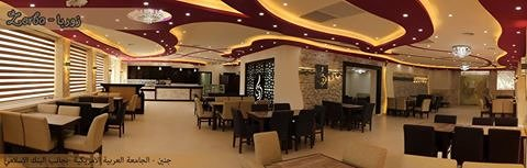 Interior design for a restaurant Zorba