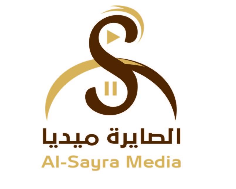 شعار الصايرة ميديا بيشة المملكة العربية السعودية